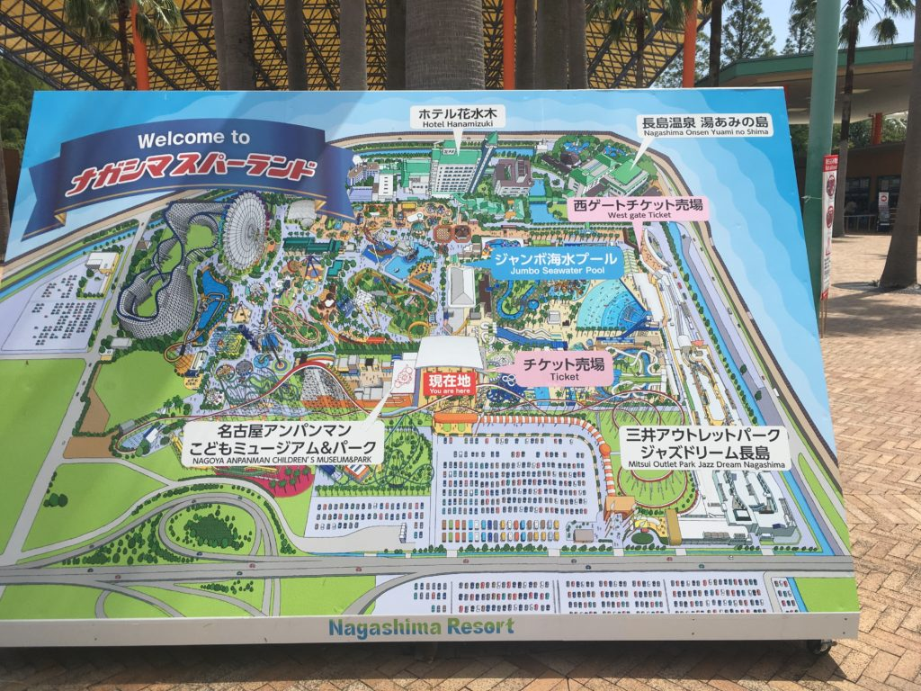 Nagashima-Spa-Land-Map